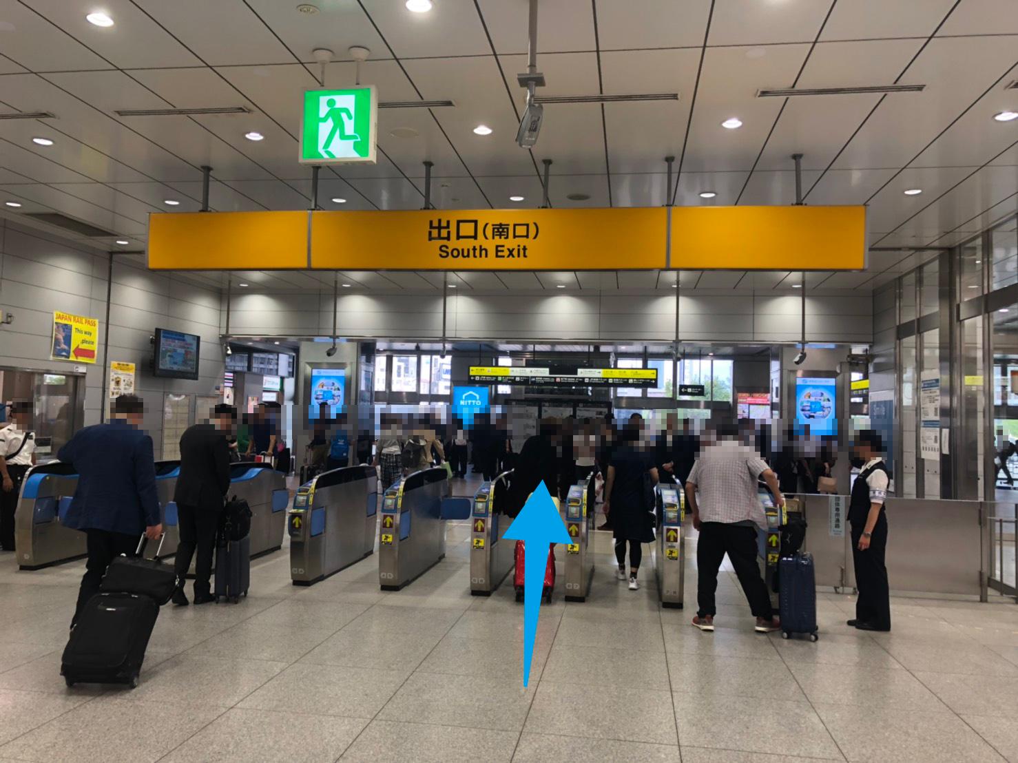 新幹線南口改札
