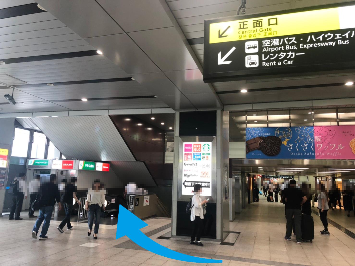新幹線南口出て正面口へ