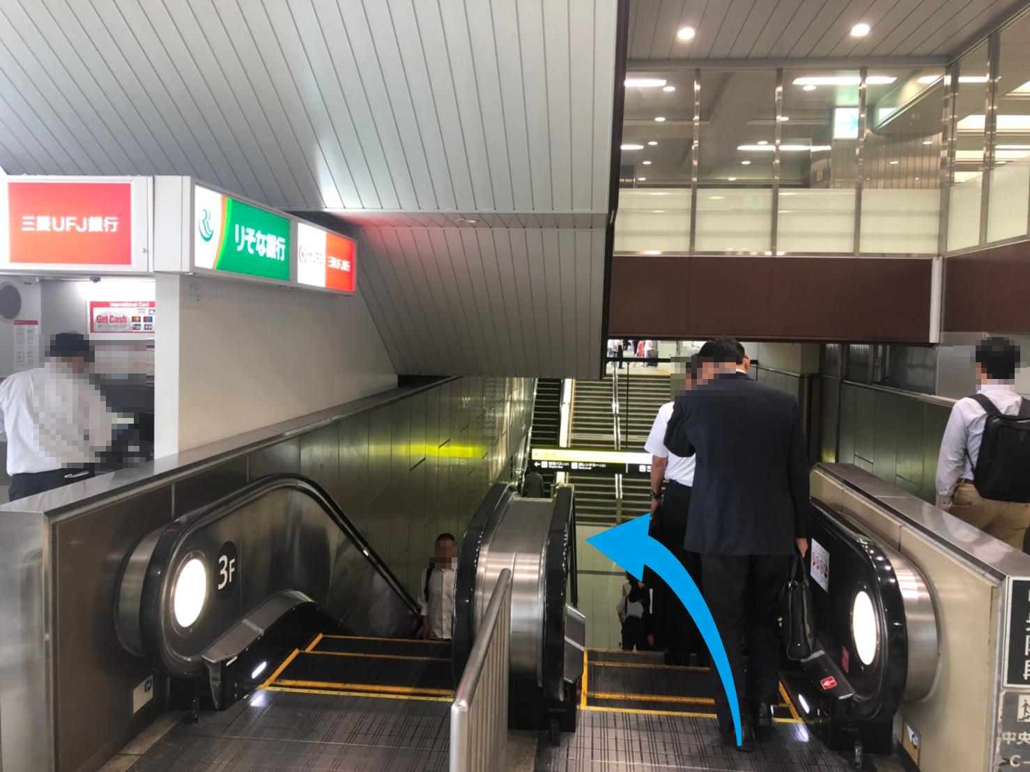 UFJ銀行ATM階段