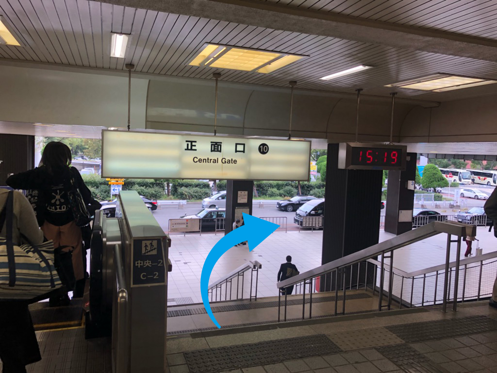 新大阪駅正面口